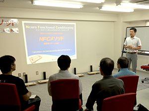 NFCメソッド体験セミナー(2)