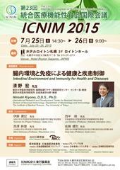 ICNIM2015